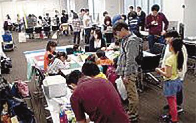 市民と大学交流の遊び場