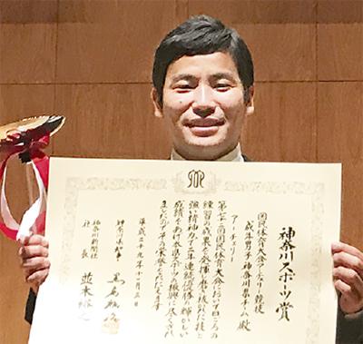 田畑さんにスポーツ賞