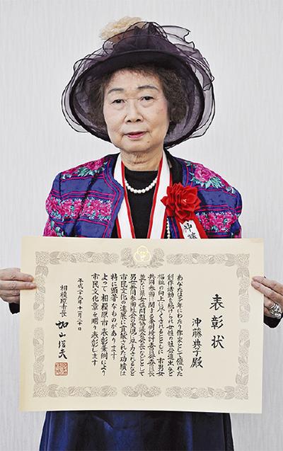 市民文化表彰を受賞