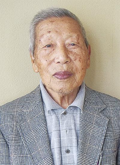 100歳翁が語る郷土史