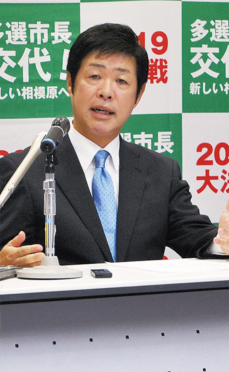 八木県議が市長選出馬へ