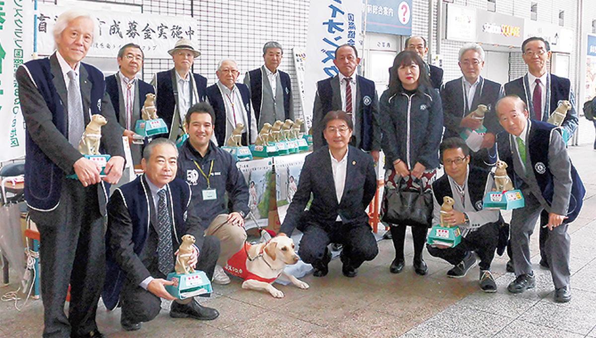 盲導犬募金に9万7千円