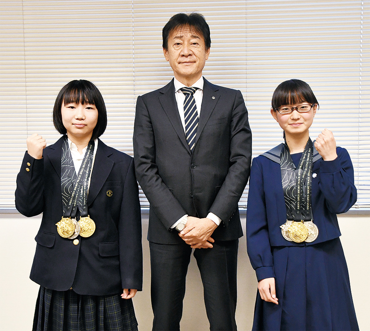 年代別アジア大会で金