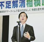 挨拶をする案の発起人代表小俣氏