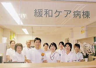 担当する小池医師と緩和ケアチーム