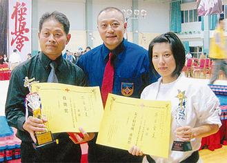 準優勝と技能賞を受賞した布目愛美さん