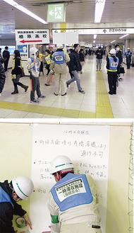 駅から相原高校へ避難誘導。手書きの情報を公開