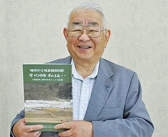 「読んで被災地の教訓を活かして」と戸塚館長