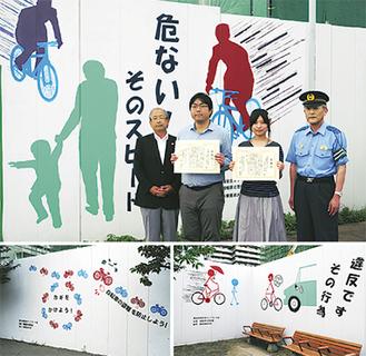 城山さんの作品の前で記念撮影。右下は佐藤さん、左下は安永さんの作品