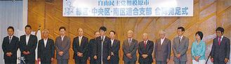 登場した市議の公認候補13人と義家衆院議員