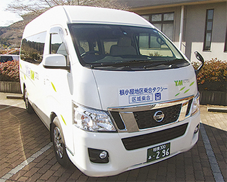 根小屋地区の乗合タクシー