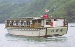 津久井湖屋形船「八幸丸」