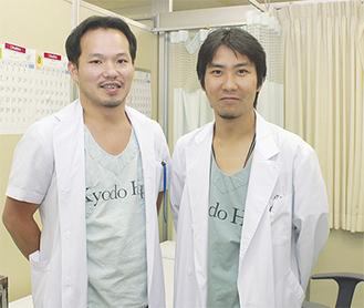 整形外科の丹羽医師(左)と草場医師