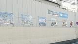 外壁使い夏祭り写真展
