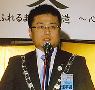 「まちづくりの夢描く運動が必要」と佐藤新理事長