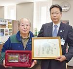 北村区長から賞状と記念品が贈られた