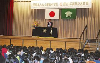 4月から授業日となる開校記念日(写真は昨年の田名小学校周年行事の様子)