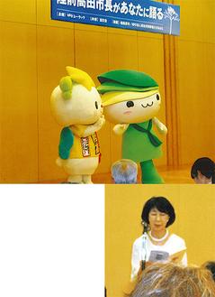 昨年は「ミウル」と陸前高田のキャラクター「たかたのゆめちゃん」が競演(上)。「わたしの友の」を朗読する中澤さん(右下)。