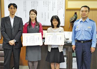 同支店の行員と川瀨署長(右)