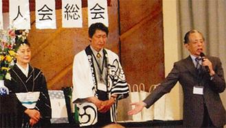 あいさつに立つ松尾秋夫会長(一番右)