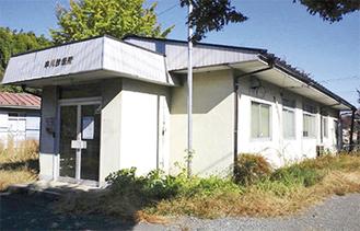 医師不在の串川診療所