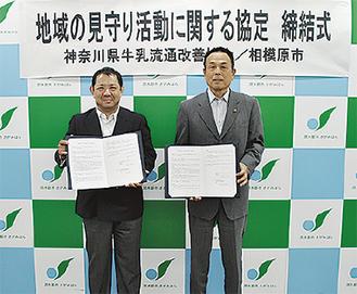 加山俊夫市長(右)と平田会長