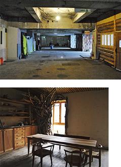 工房用に改装された地下空間