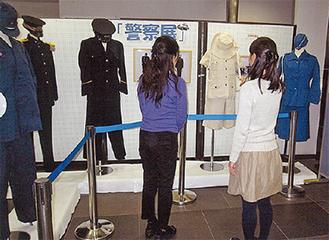 展示された制服