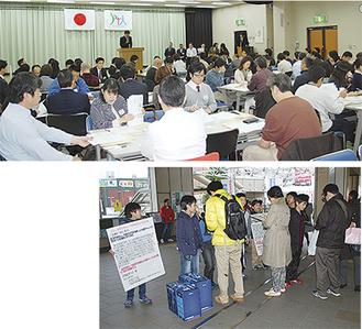 (上)JAXAの存続が出席者に提案された市P連の代表者会(下)3回目となった淵野辺駅での反対署名活動