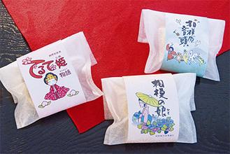パッケージが新しくなった和菓子3種