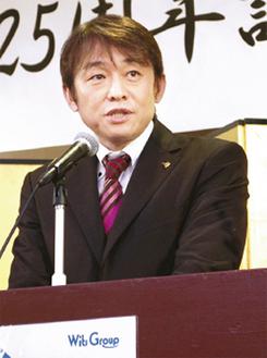 25周年の感謝と、今後への決意を示した柴田社長