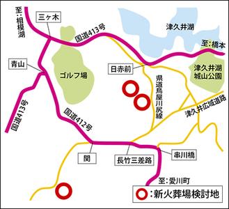 新火葬場の立地候補地3カ所を示した地図