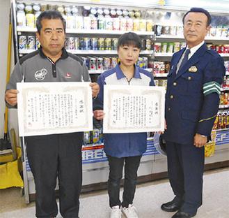 三樹店長(左)と杉本さん(中央)