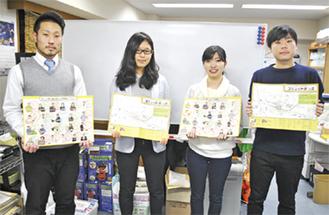 マップを持つ上田さん(左)と制作を担当した学生たち