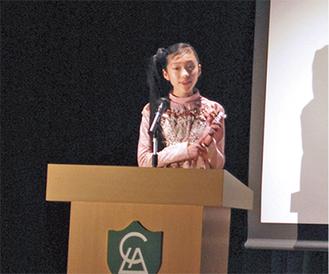 全文英語でスピーチを披露した児童