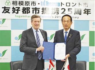より一層の交流に向けた覚書に署名した加山市長とトーリー市長