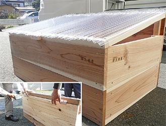 津久井産材で出来た「キエーロ」製品化すれば地元で製作を(Ⓟ左下)