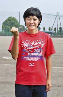 「速いだけでなく、心も強い選手を目指したい」と江成さん