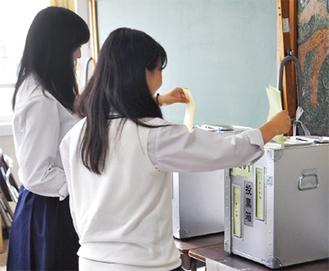 相模原高校での模擬投票