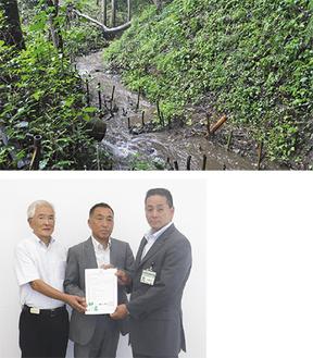 牧野中尾地区にある指定区域(写真上)認定書を受け取る志村会長(写真下の中央)