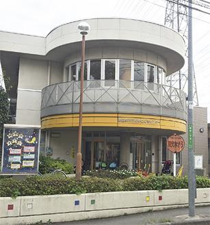 現在の橋本こどもセンター=9月30日撮影