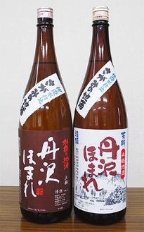 地酒「丹沢ほまれ」