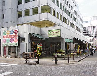 11月20日に閉店するフォレストショッピングセンターはしもと=10月18日撮影