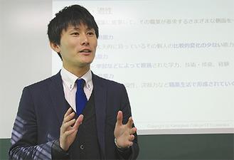 広島県出身、29歳。広島大学法学部で会社法・金融商品取引法を専攻し、新卒で大手銀行に入行。法人営業、新卒採用担当、M&Aアドバイザリーの研修生などを経て、2016年、神奈川経済専門学校に入職。
