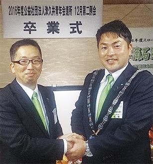 本田泰章理事長(左)と山口弘一次年度理事長(右)