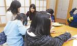 学習支援の様子。この日は相模女子大学の学生が参加