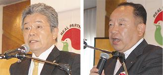 あいさつに立つ山田支部長(右)と坂本会長
