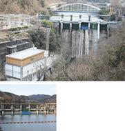 相模ダム、大規模改修へ
