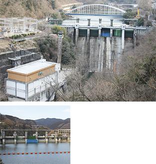 相模ダム。上写真は国道20号側から。左下の建物は相模発電所。下は嵐山洞門側から=いずれも11日