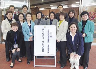 主催した女性会のメンバー